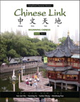 Chinese Link: Beginning Chinese, Simplified Character Version, Level 1/Part 1, 2/e [book cover]
