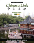 Chinese Link: Beginning Chinese, Simplified Character Version, Level 1/Part 2, 2/e [book cover]