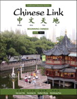 Chinese Link: Beginning Chinese, Traditional Character Version, Level 1/Part 1, 2/e [book cover]