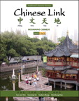 Chinese Link: Beginning Chinese, Traditional Character Version, Level 1/Part 2, 2/e [book cover]