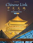 Chinese Link: Intermediate Chinese, Level 2/Part 2, 2/e [book cover]